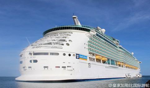 <【丽星双子星号】新马泰邮轮8天>新加坡,马来西亚,泰国普吉岛8