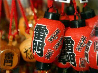 【魅力和风】本州优享6日(东京一天自由活动)