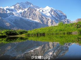 【瑞士深度】法意瑞+瑞士深度+冰川12日游