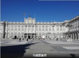【超值西葡】西班牙 葡萄牙超值直飞12日游