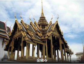 <高端>泰国传奇之旅7日 赠送泰国医疗检查