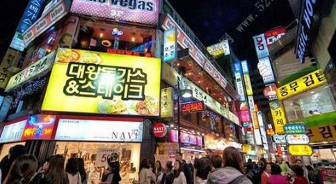 <醉值首尔>首尔一地半自助3+1四日 一天自由活动 韩国四花酒店