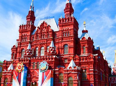 <俄罗斯+北欧四国+峡湾+德国13天>双峡湾 双游轮 海航直飞 赠送联运